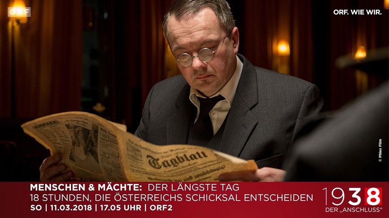 Web_ORF2.jpg