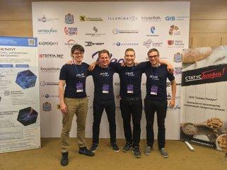 """Team """"WeAreScientists"""" von der Fachhochschule St. Pölten  beim Capture the Flag (CTF) Event VolgaCTF"""