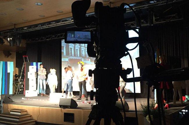 "Multidisciplinary project: ""Der Kleine Tag"""